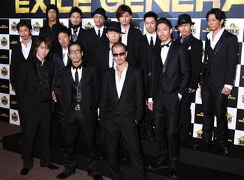 exile 14.jpg