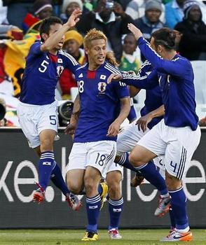 honda goal japan soccer.jpg