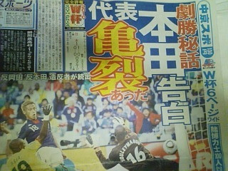 honda newspaper 4.jpg