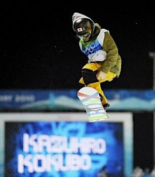 kokubo snowboard 2.jpg