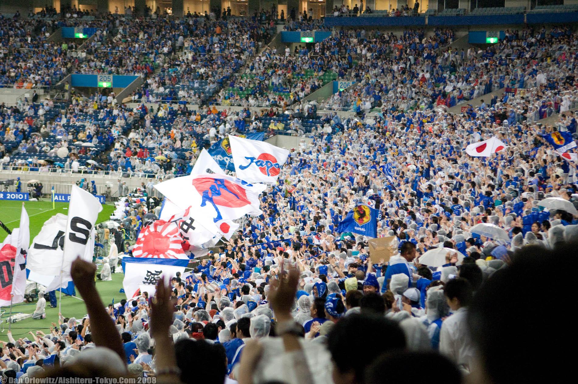 japan soccer suporter.jpg
