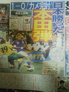 honda newspaper.jpg