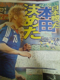 honda newspaper 3.jpg