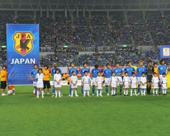 japan soccer okada.jpg