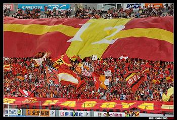 nagoya grampus soccer .jpg